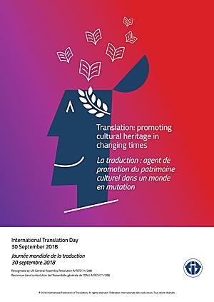 FIT-Plakat zum Internationalen Tag des Übersetzens