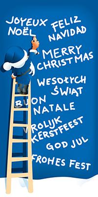 Weihnachtsgrüße In Französisch.Pm Detail Bundesverband Der Dolmetscher Und übersetzer E V