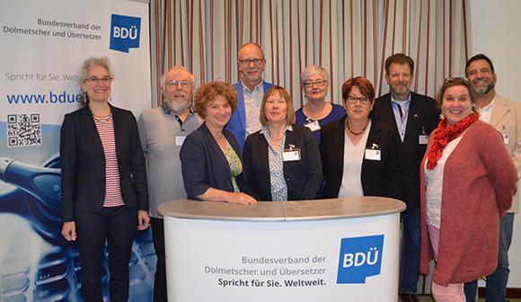 Der auf der Mitgliederversammlung 2017 in Potsdam wiedergewählte Vorstand des BDÜ